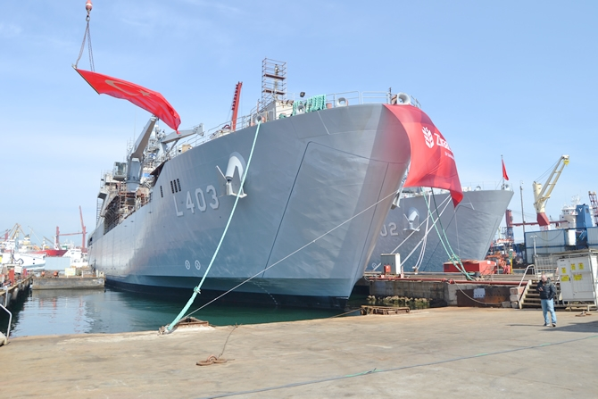 TCG Bayraktar Deniz Kuvvetleri Komutanlığı'na teslim edildi galerisi resim 1