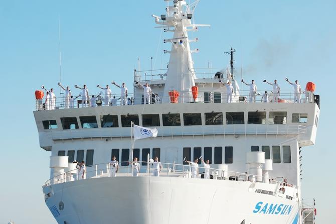 T/S SAMSUN Eğitim Gemisi Zeyport'tan yola çıktı galerisi resim 20