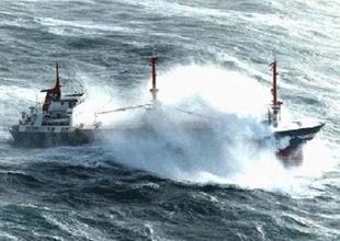 Denizcilere rotayı meteoroloji çizecek