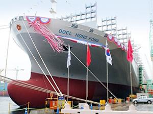 OOCL HONG KONG, dünyanın en büyük konteyner gemisi unvanına sahip oldu