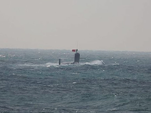 Çin nükleer denizaltısı, tartışmalı adalara yaklaştı