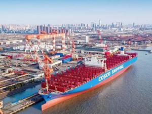 COSCO, 'COSCO SHIPPING LEO'ya isim verme töreni düzenledi