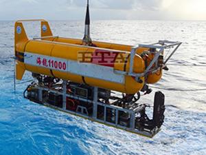 """Çin'in insansız denizaltısı """"Hailong 11000"""" ilk deniz testini tamamladı"""