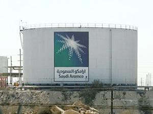 Saudi Aramco, 33.8 milyar dolar net kar elde etti