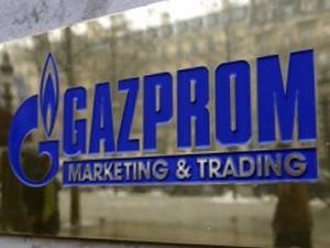 Gazprom'un doğalgaz ihracatı yüzde 6.3 arttı