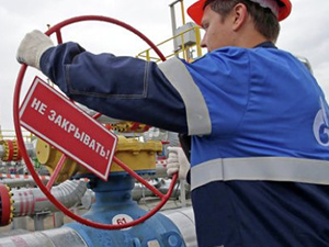 Rusya, doğalgaz boru hattı rekabetini inceleyecek