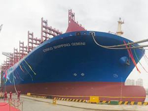 20 bin TEU'luk 'COSCO SHIPPING GEMINI' teslim edildi