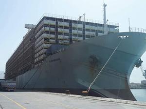ALMAWASHI gemisi, İskenderun'dan demir aldı