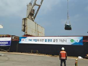 M/V Akdeniz M, Güney Kore'den uğurlandı