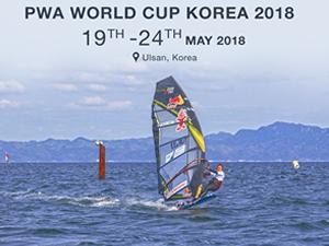 Japonya'da ikinci olan rüzgar sörfü sporcusu Lena Erdil Kore'de