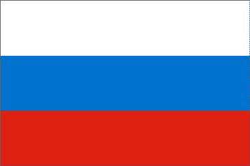 """Rusya'dan """"güçbirliði"""" teklifi"""