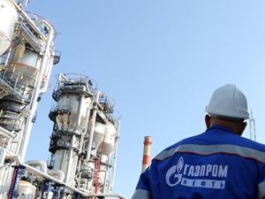 Naftogaz, Gazprom için icra süreci başlattı