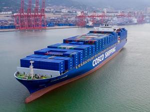 COSCO'nun, Orient Overseas'i satın almasına onay çıktı