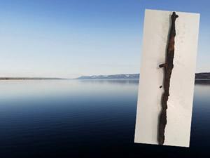 Mjosa'da 16. yüzyıldan kalma bir kılıç bulundu