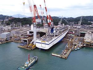 Mitsubishi, M/F KITAKAMI'yı suya indirdi