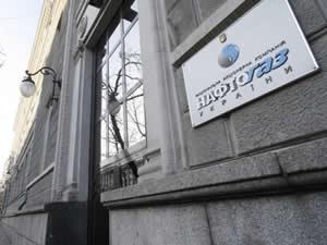 Naftogaz, Gazprom aleyhinde tahkime başvurdu