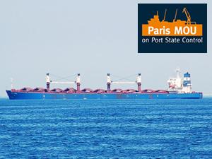 Paris MoU denetimlerinde en fazla rastlanan kusur 'ISM' oldu