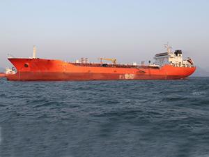 Çinli şirket Dongming, ABD'den petrol alımını durdurdu