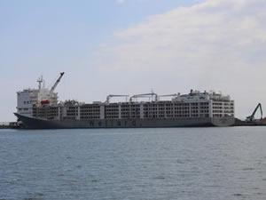 M/V OCEAN SHEARER, Samsun Limanı'ndan demir aldı