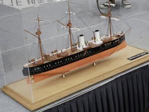 Güney Kore şirketi, hazine gemisi iddiasından geri adım attı