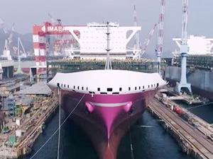 Imabari, 'M/V ONE MINATO'yu teslim etti