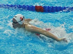 Ekaterina Avramova, yarı finale yükseldi