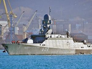 Rusya'nın, Suriye'deki filosuna bir gemi daha eklenecek