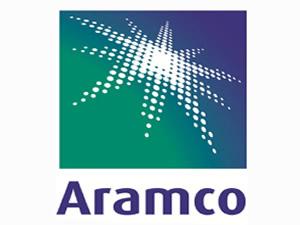 Aramco'nun 2 trilyon dolarlık dev halka arzından vazgeçildi
