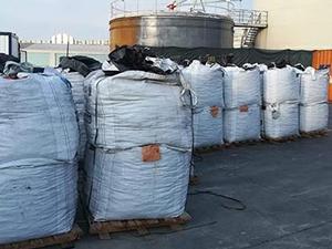 Deniz yoluyla getirilen 800 kilo kokain ele geçirdi