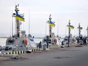Ukrayna, Azak Denizi'ne askeri üs kuracak