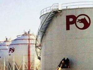 Petrol Ofisi, Derince'de kapasite arttırıyor