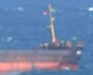 Umman'da ticaret gemisi battı: 12 kişi kurtarıldı