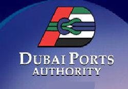 Maersk ve Dubai Port'un adı geçiyor