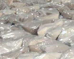 'Pervinoğulları' isimli gemide 5 ton uyuşturucu ele geçirildi