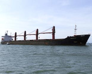 ABD'nin el koyduğu 'Wise Honest' isimli Kuzey Kore gemisi incelenecek