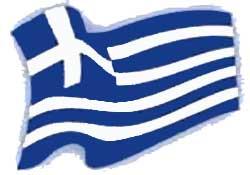 Yunanistan'ın İhlal İddiası