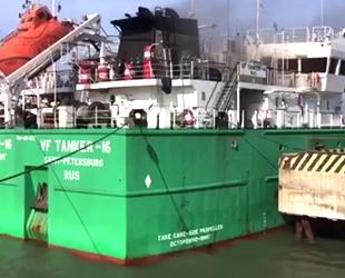'VF Tanker 16' isimli petrol tankerinde yangın çıktı: 3 ölü