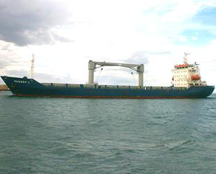 Nijerya, saldırıya uğrayan Türk gemisiyle ilgili detayları paylaştı