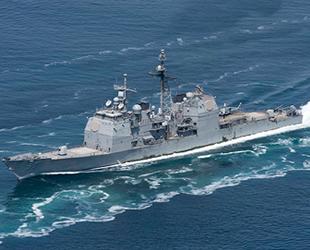 Hürmüz Boğazı'ndaki ABD gemilerine 'donanma' eşlik edecek