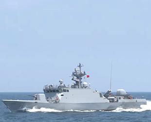 Güney Kore, Hürmüz Boğazı'na savaş gemisi gönderecek