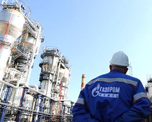 Gazprom hazine kontrolündeki hisselerini satıyor
