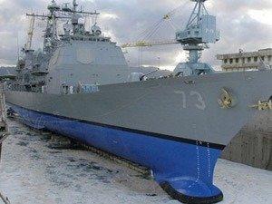 BAE, Pearl Harbor gemi onarım tersanesini kapattı