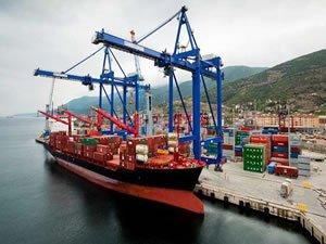 Emniyet Genel Müdürlüğüne ilişkin bildirimler, Liman Tek Pencere Sistemi'nden yapılabilecek