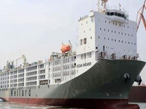 Canlı hayvan taşıma gemisi Ocean Shearer satışa sunuldu