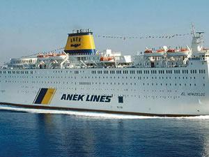 Pire Limanı'nda karantinada bulunan 'El Venizelos' gemisindeki 65 Türk, bugün Türkiye'ye gelecek