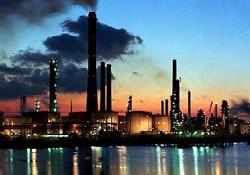 Shell'in en büyük rafinerisinde grev