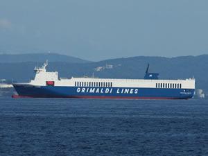 Eurocargo Trieste, Aliağa'da sökülecek