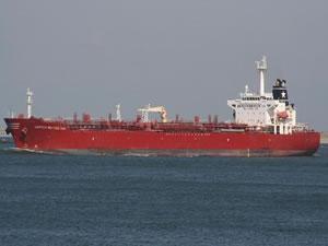 İtalya bayraklı tanker Umman Denizi'nde arızalandı