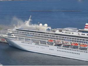 Japonya'daki yolcu gemisinde yangın çıktı