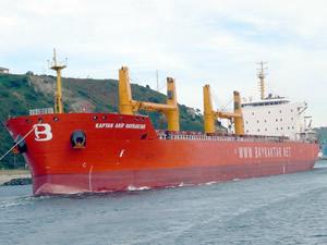 M/V Kaptan Arif Bayraktar isimli kuruyük gemisi Antwerpen Limanı'nda tutuklandı